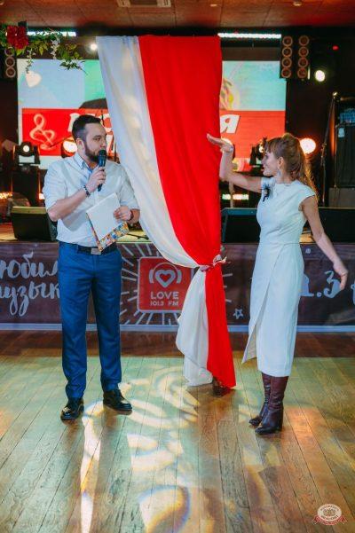День святого Валентина, 14 февраля 2019 - Ресторан «Максимилианс» Красноярск - 12