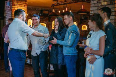 День святого Валентина, 14 февраля 2019 - Ресторан «Максимилианс» Красноярск - 13
