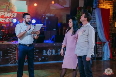 День святого Валентина, 14 февраля 2019 - Ресторан «Максимилианс» Красноярск - 17