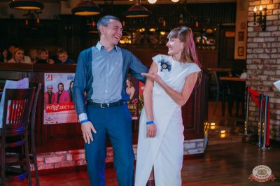 День святого Валентина, 14 февраля 2019 - Ресторан «Максимилианс» Красноярск - 19
