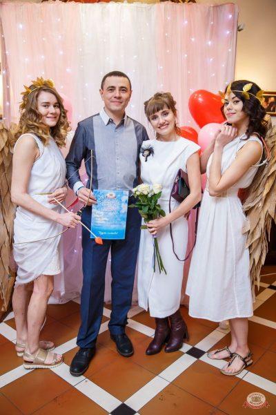 День святого Валентина, 14 февраля 2019 - Ресторан «Максимилианс» Красноярск - 2