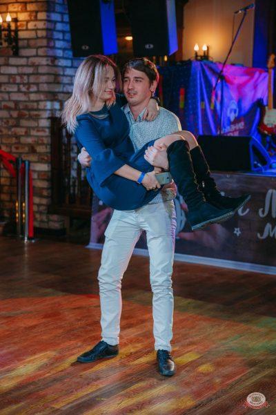 День святого Валентина, 14 февраля 2019 - Ресторан «Максимилианс» Красноярск - 25