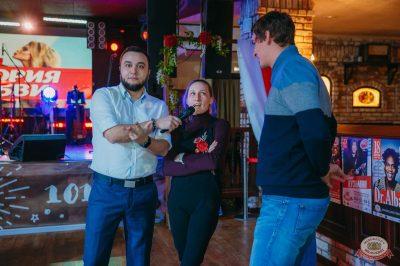 День святого Валентина, 14 февраля 2019 - Ресторан «Максимилианс» Красноярск - 27