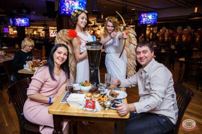 День святого Валентина, 14 февраля 2019 - Ресторан «Максимилианс» Красноярск - 31
