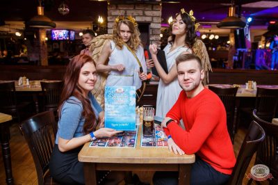 День святого Валентина, 14 февраля 2019 - Ресторан «Максимилианс» Красноярск - 33