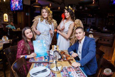 День святого Валентина, 14 февраля 2019 - Ресторан «Максимилианс» Красноярск - 35