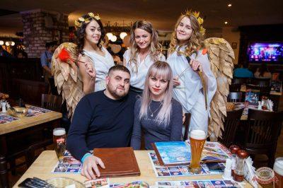 День святого Валентина, 14 февраля 2019 - Ресторан «Максимилианс» Красноярск - 36