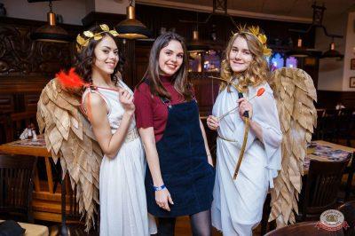 День святого Валентина, 14 февраля 2019 - Ресторан «Максимилианс» Красноярск - 38