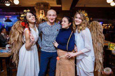 День святого Валентина, 14 февраля 2019 - Ресторан «Максимилианс» Красноярск - 40