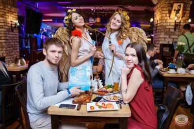 День святого Валентина, 14 февраля 2019 - Ресторан «Максимилианс» Красноярск - 41