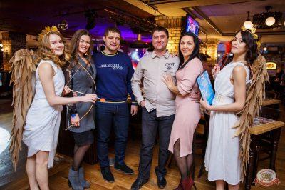 День святого Валентина, 14 февраля 2019 - Ресторан «Максимилианс» Красноярск - 42