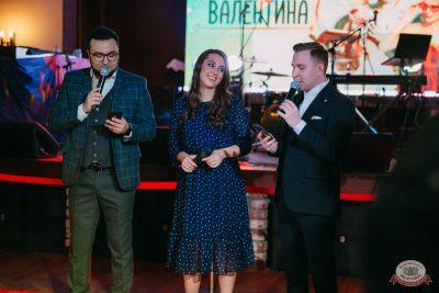 День святого Валентина, 14 февраля 2020 - Ресторан «Максимилианс» Красноярск - 14