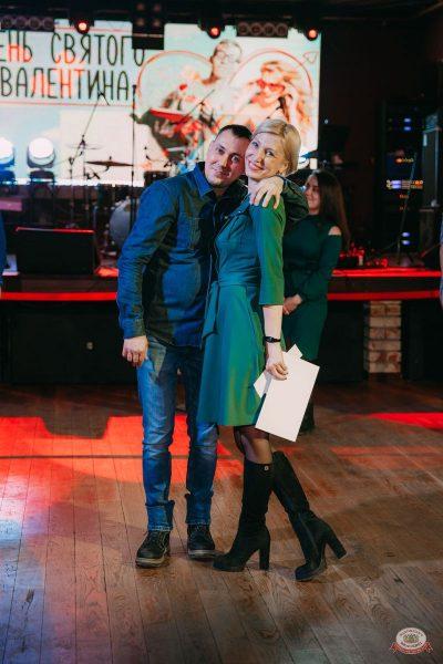 День святого Валентина, 14 февраля 2020 - Ресторан «Максимилианс» Красноярск - 20