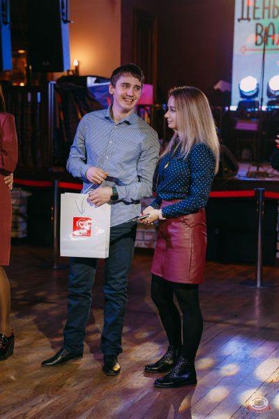 День святого Валентина, 14 февраля 2020 - Ресторан «Максимилианс» Красноярск - 22