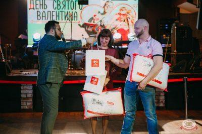 День святого Валентина, 14 февраля 2020 - Ресторан «Максимилианс» Красноярск - 30