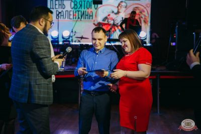День святого Валентина, 14 февраля 2020 - Ресторан «Максимилианс» Красноярск - 33