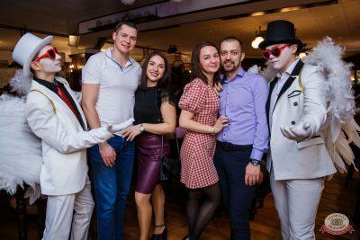 День святого Валентина, 14 февраля 2020 - Ресторан «Максимилианс» Красноярск - 42