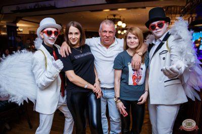 День святого Валентина, 14 февраля 2020 - Ресторан «Максимилианс» Красноярск - 45