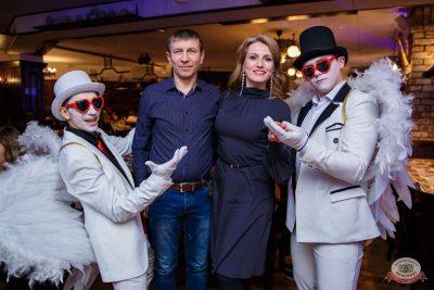 День святого Валентина, 14 февраля 2020 - Ресторан «Максимилианс» Красноярск - 47