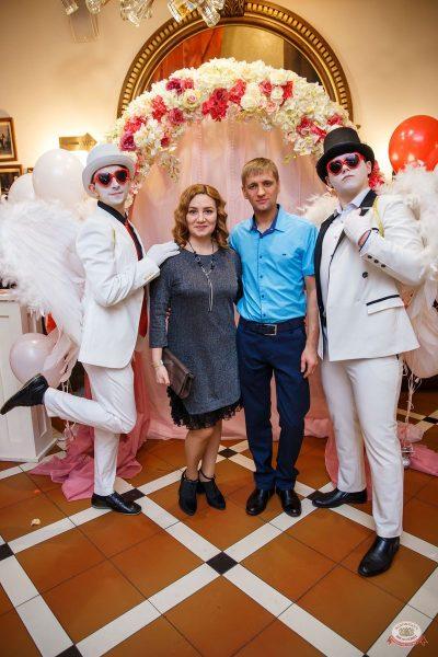 День святого Валентина, 14 февраля 2020 - Ресторан «Максимилианс» Красноярск - 6