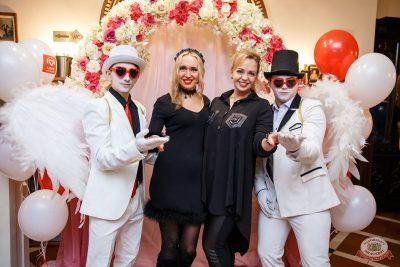 День святого Валентина, 14 февраля 2020 - Ресторан «Максимилианс» Красноярск - 8