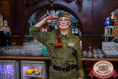 День защитника Отечества, 23 февраля 2018 - Ресторан «Максимилианс» Красноярск - 00002