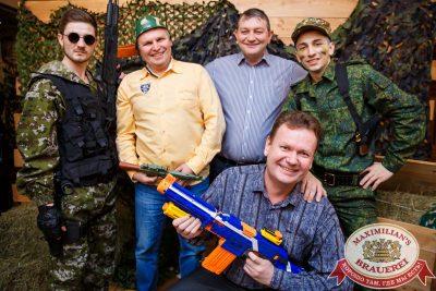 День защитника Отечества, 23 февраля 2018 - Ресторан «Максимилианс» Красноярск - 00003