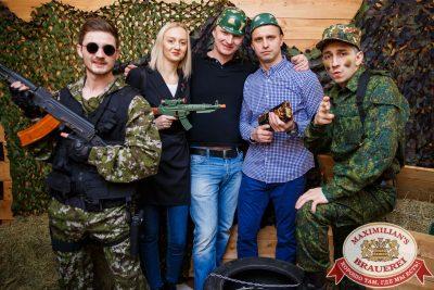 День защитника Отечества, 23 февраля 2018 - Ресторан «Максимилианс» Красноярск - 00005