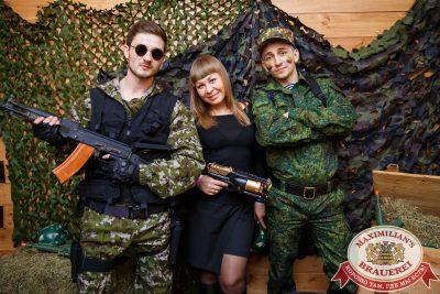 День защитника Отечества, 23 февраля 2018 - Ресторан «Максимилианс» Красноярск - 00006