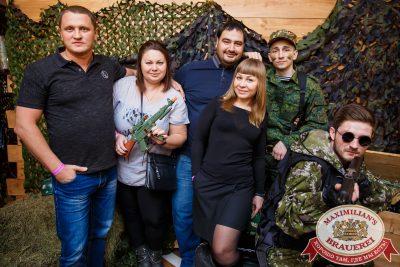 День защитника Отечества, 23 февраля 2018 - Ресторан «Максимилианс» Красноярск - 00007