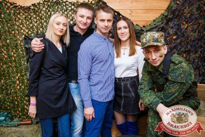 День защитника Отечества, 23 февраля 2018 - Ресторан «Максимилианс» Красноярск - 00009