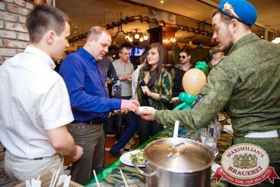 День защитника Отечества, 23 февраля 2018 - Ресторан «Максимилианс» Красноярск - 00011
