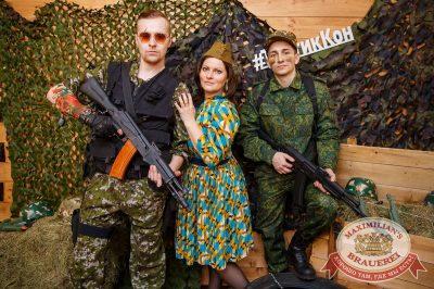 День защитника Отечества, 22 февраля 2018 - Ресторан «Максимилианс» Красноярск - 2