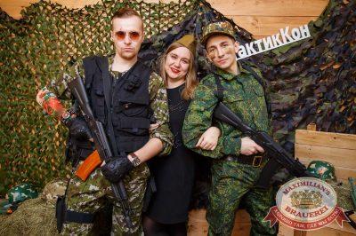День защитника Отечества, 22 февраля 2018 - Ресторан «Максимилианс» Красноярск - 3