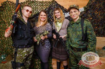 День защитника Отечества, 22 февраля 2018 - Ресторан «Максимилианс» Красноярск - 4