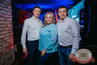 День защитника Отечества, 22 февраля 2018 - Ресторан «Максимилианс» Красноярск - 47