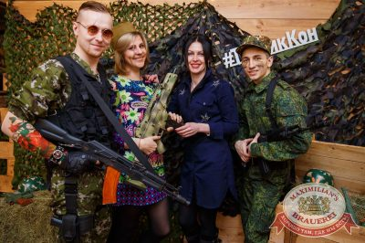 День защитника Отечества, 22 февраля 2018 - Ресторан «Максимилианс» Красноярск - 5