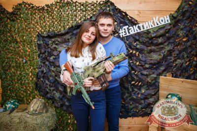День защитника Отечества, 22 февраля 2018 - Ресторан «Максимилианс» Красноярск - 6