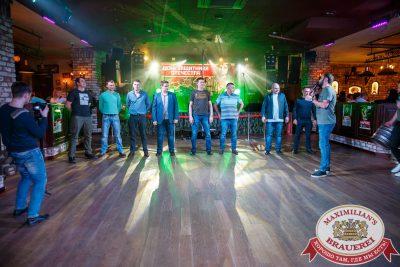 День защитника Отечества, 23 февраля 2018 - Ресторан «Максимилианс» Красноярск - 00014