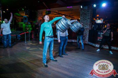 День защитника Отечества, 23 февраля 2018 - Ресторан «Максимилианс» Красноярск - 00019