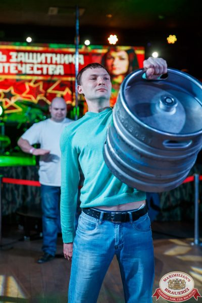 День защитника Отечества, 23 февраля 2018 - Ресторан «Максимилианс» Красноярск - 00020