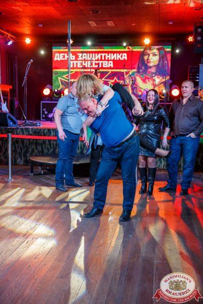 День защитника Отечества, 23 февраля 2018 - Ресторан «Максимилианс» Красноярск - 00023