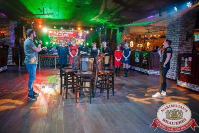 День защитника Отечества, 23 февраля 2018 - Ресторан «Максимилианс» Красноярск - 00029