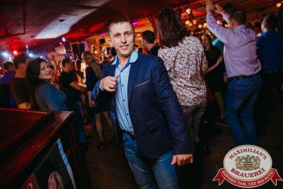 День защитника Отечества, 23 февраля 2018 - Ресторан «Максимилианс» Красноярск - 00047