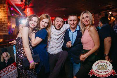 День защитника Отечества, 23 февраля 2018 - Ресторан «Максимилианс» Красноярск - 00048
