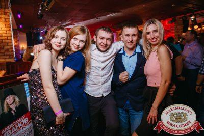 День защитника Отечества, 23 февраля 2018 - Ресторан «Максимилианс» Красноярск - 00049