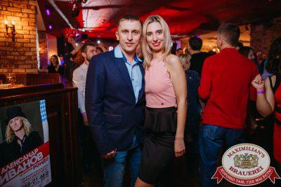 День защитника Отечества, 23 февраля 2018 - Ресторан «Максимилианс» Красноярск - 00050