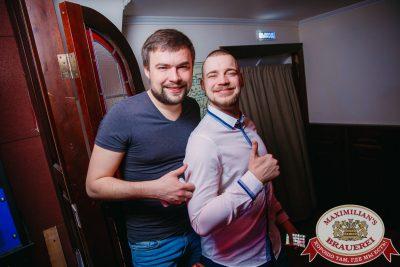 День защитника Отечества, 23 февраля 2018 - Ресторан «Максимилианс» Красноярск - 00058