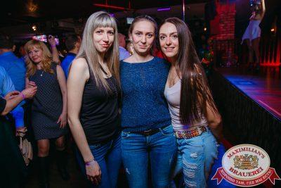День защитника Отечества, 23 февраля 2018 - Ресторан «Максимилианс» Красноярск - 00061