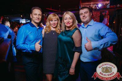 День защитника Отечества, 23 февраля 2018 - Ресторан «Максимилианс» Красноярск - 00062